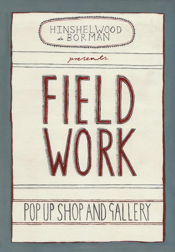 fieldwork1lo